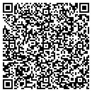 QR-код с контактной информацией организации АВИСО ТОО