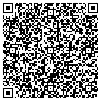 QR-код с контактной информацией организации РИАЛ ПЛЮС, ООО