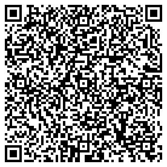 QR-код с контактной информацией организации ДИЗАЙН ЭЛЕКТРО, ООО