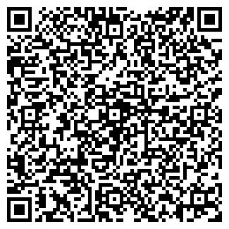 QR-код с контактной информацией организации АВО-ТРИАЛ ТОО