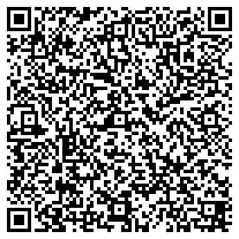 QR-код с контактной информацией организации МЕГАСВЕТ САЛОН