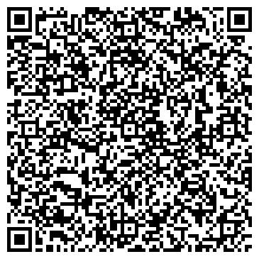 QR-код с контактной информацией организации ООО ОСВЕТИТЕЛЬНЫЕ СИСТЕМЫ