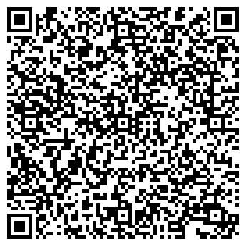 QR-код с контактной информацией организации ПРОЛАЙТ, ООО