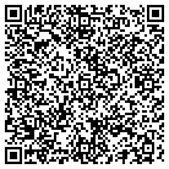 QR-код с контактной информацией организации СТАРЛАЙТ ТД