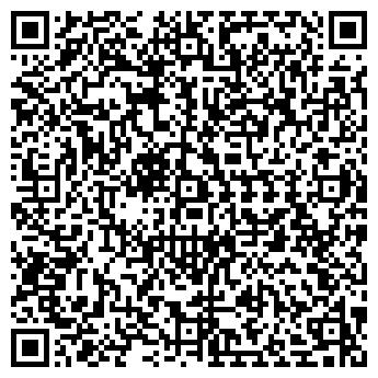 QR-код с контактной информацией организации РАДИОМА