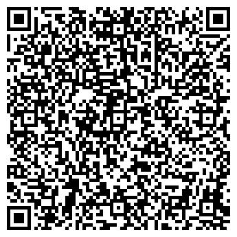 QR-код с контактной информацией организации ПИОНЕР КОМПАНИЯ, ООО
