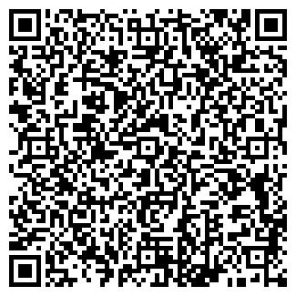 QR-код с контактной информацией организации АВТОДОРСЕРВИС ФИРМА