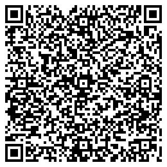 QR-код с контактной информацией организации ЗАО ГЕПАРД