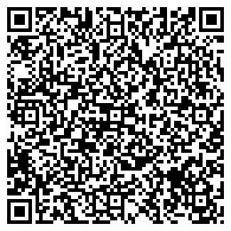 QR-код с контактной информацией организации БИЛАР, ООО