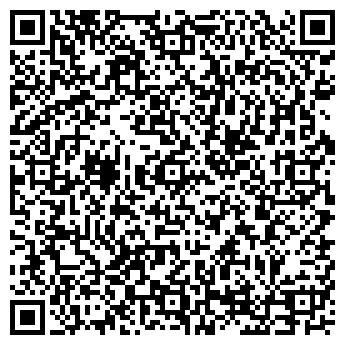 QR-код с контактной информацией организации ПРОГРЕСС ФОНД