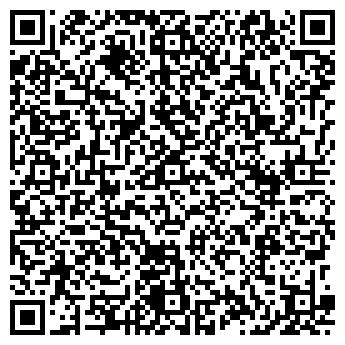 QR-код с контактной информацией организации CONTACTICA