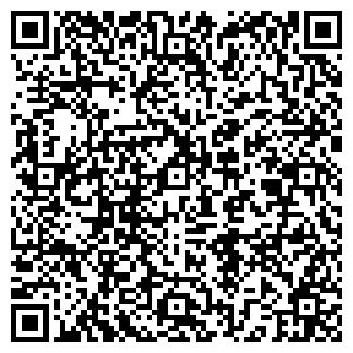 QR-код с контактной информацией организации АКТЕОН