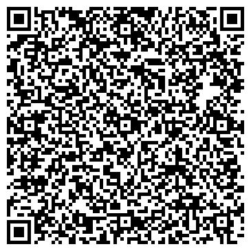 QR-код с контактной информацией организации СЕВЕРО-ЗАПАДНЫЙ ТОРГОВЫЙ ДОМ