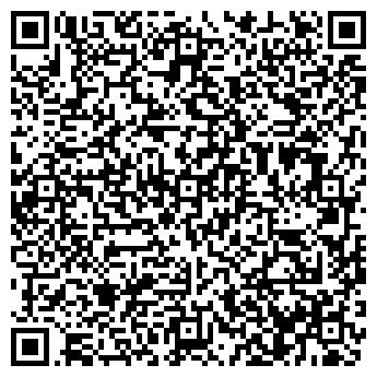 QR-код с контактной информацией организации КОНСКОР, ООО