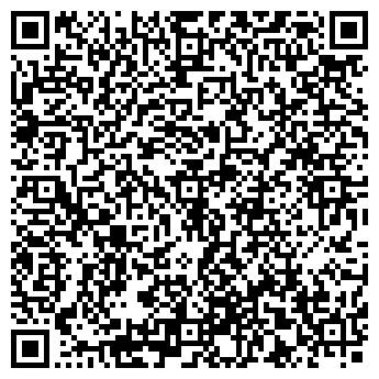 QR-код с контактной информацией организации РЕВЕРА, ООО