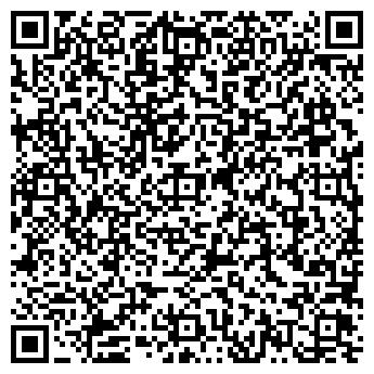 QR-код с контактной информацией организации АВТОМИГ+ ТОО МАГАЗИН