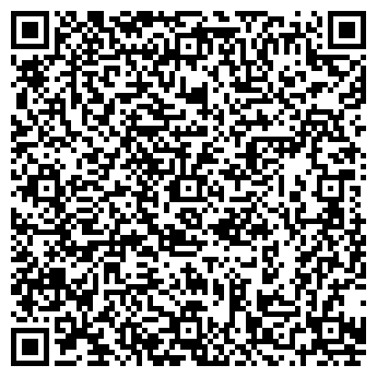 QR-код с контактной информацией организации СТРОЙТЕХСЕРВИС, ООО