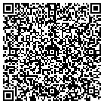 QR-код с контактной информацией организации СЧЕТМАШСЕРВИС, ООО