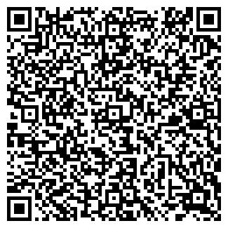 QR-код с контактной информацией организации ООО ХИТ РОУ