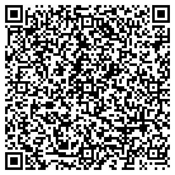 QR-код с контактной информацией организации ЭЛЕКТРОН-СЕРВИС-МЕД, ООО