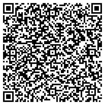 QR-код с контактной информацией организации МУЛЬТИТЕХ