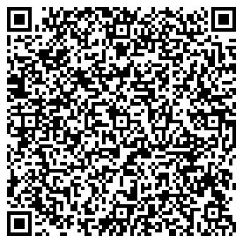 QR-код с контактной информацией организации АВТОРСКИЙ ДИЗАЙН САЛОН