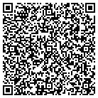 QR-код с контактной информацией организации БАЗИС ОКНА, ООО