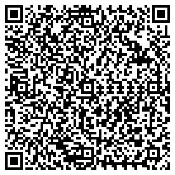 QR-код с контактной информацией организации ВИНТ-ПРО, ООО