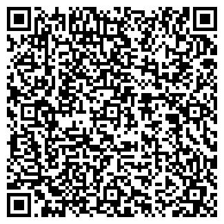 QR-код с контактной информацией организации ДАРЖАН