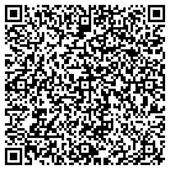 QR-код с контактной информацией организации АВТОСАЛОН РЕДАКЦИЯ ГАЗЕТЫ ТОО