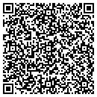 QR-код с контактной информацией организации ОМЗ ЭНЕРПРОМ