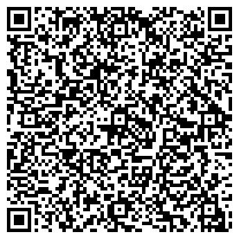QR-код с контактной информацией организации АВТОТРАНССИГНАЛ АОЗТ
