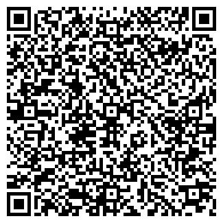 QR-код с контактной информацией организации ТЕОС