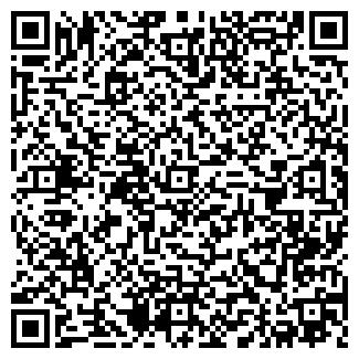 QR-код с контактной информацией организации ФАЙБЕРСИТИ