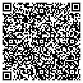 QR-код с контактной информацией организации WEEKEND