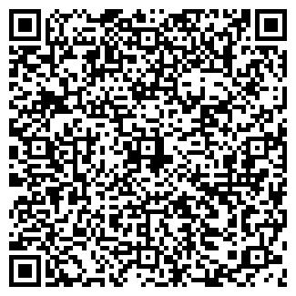QR-код с контактной информацией организации АВТОФАРМ ТОО