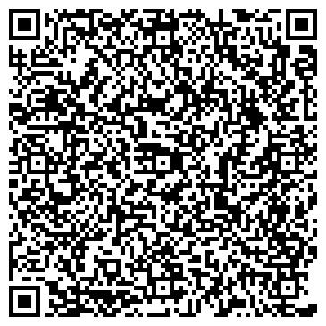 QR-код с контактной информацией организации ВОСТОК ИНВЕСТ СЕРВИС ФИЛИАЛ