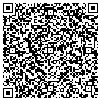 QR-код с контактной информацией организации НОРТТРЕЙД