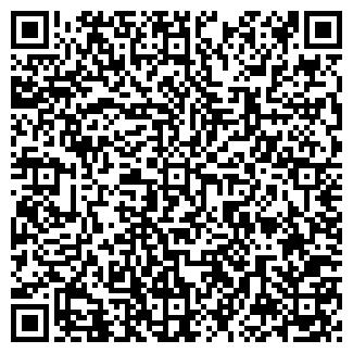 QR-код с контактной информацией организации ТРАНСНЕВА