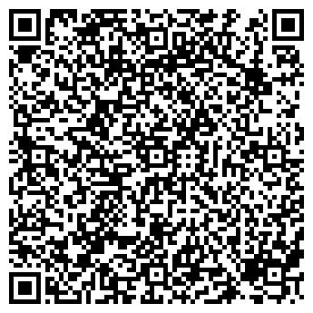 QR-код с контактной информацией организации ТРАНС-ИМПОРТ, ООО