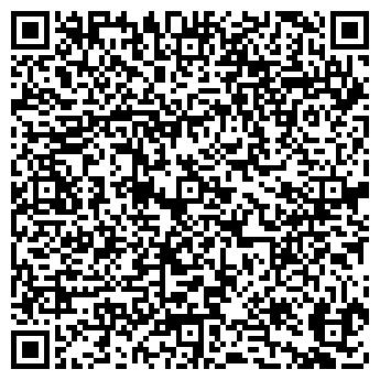 QR-код с контактной информацией организации ХЕНДЭ КОМТРАНС СПБ