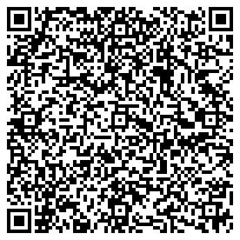 QR-код с контактной информацией организации DAF СЕРВИС