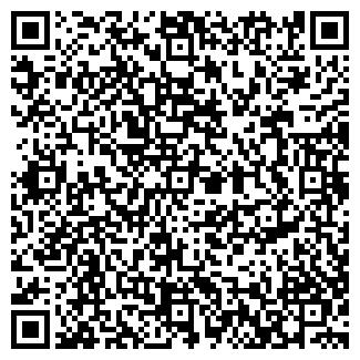 QR-код с контактной информацией организации TRUCK EMPIRE