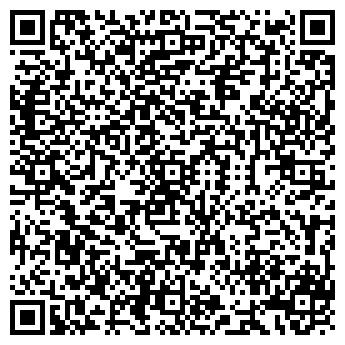 QR-код с контактной информацией организации АВТОШТАМП-Г.АЛМАТЫ, ТОО