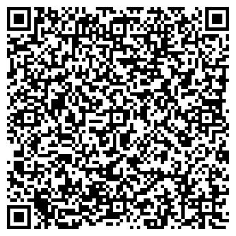 QR-код с контактной информацией организации ДАНЛЕН, ЗАО