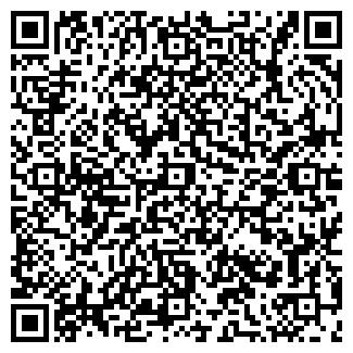 QR-код с контактной информацией организации АНКОДОР ЛТД