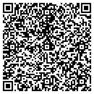 QR-код с контактной информацией организации АВТШ МО РК