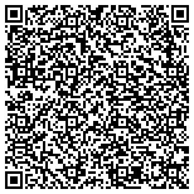 QR-код с контактной информацией организации «Виртген-Интернациональ-Сервис»