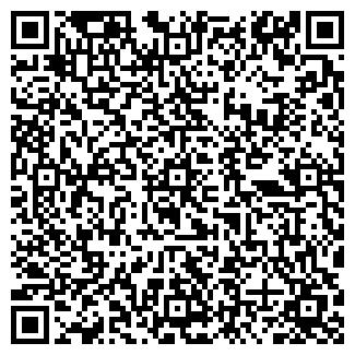 QR-код с контактной информацией организации ДЕГЕЛ