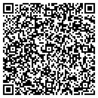 QR-код с контактной информацией организации СТРОЙКОН